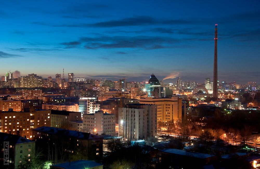 район 8марта декабристов вечерний Екатеринбург екб фоо