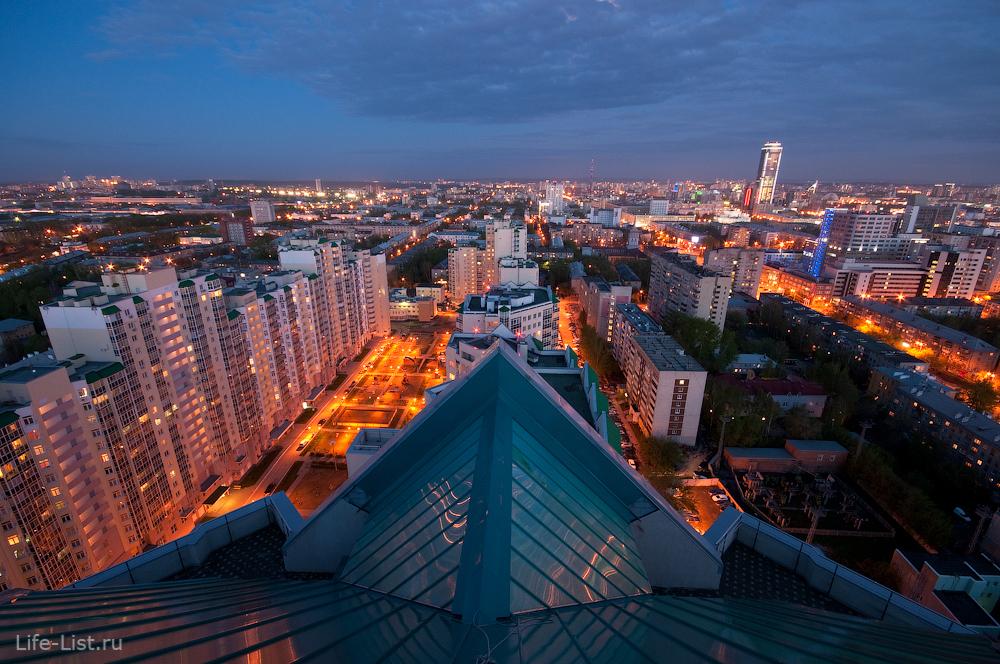 Екатеринбург вид ЖК Бажовский премиум фотограф Виталий Караван