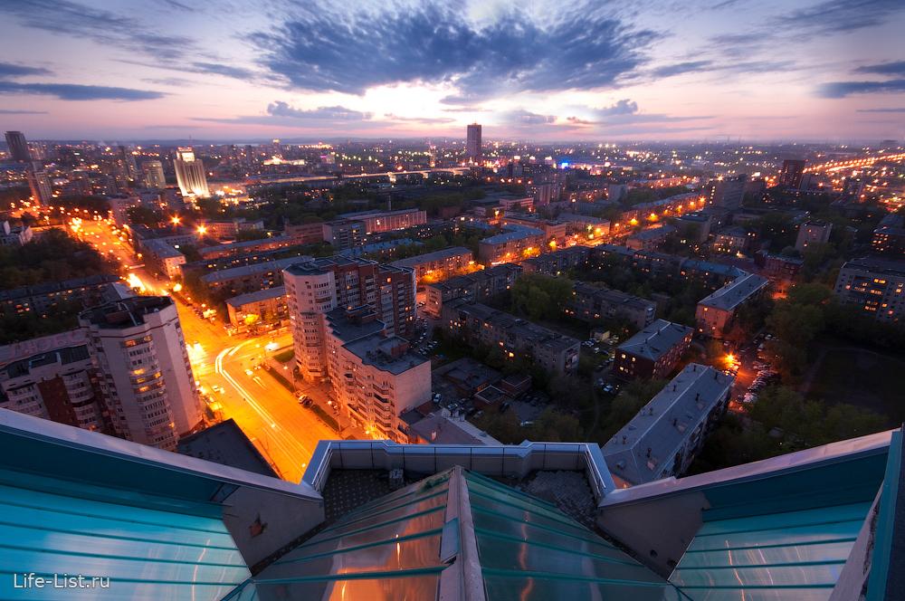 Екатеринбург вид ЖК Бажовский премиум фото Виталий Караван ночное фото города