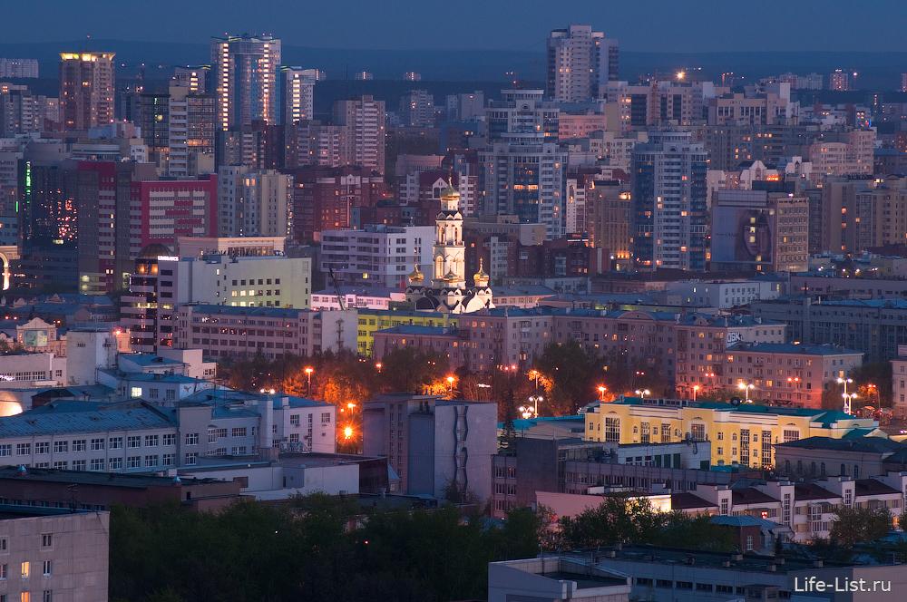 Екатеринбург Большой златоуст вид на город