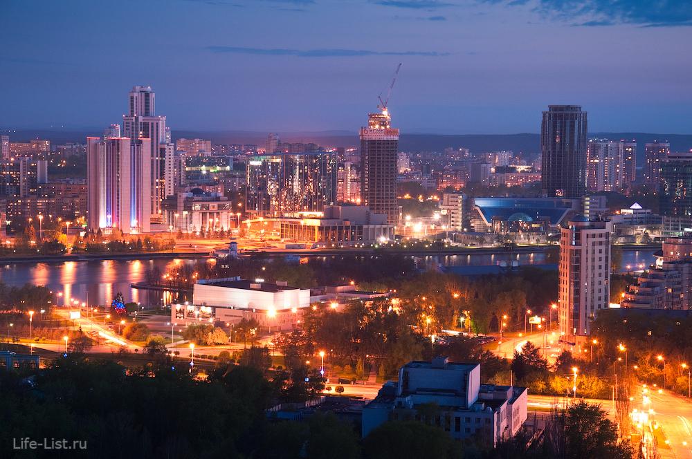 центр Екатеринбург сити фото с жк Бажовский премиум