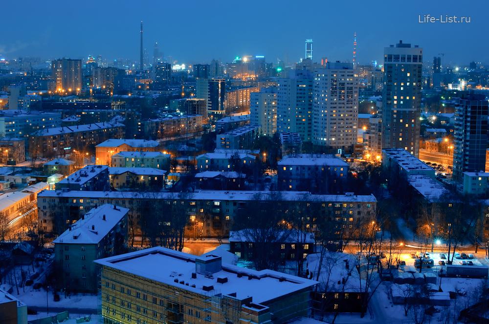 Екатеринбург с высоты вечером  онежская