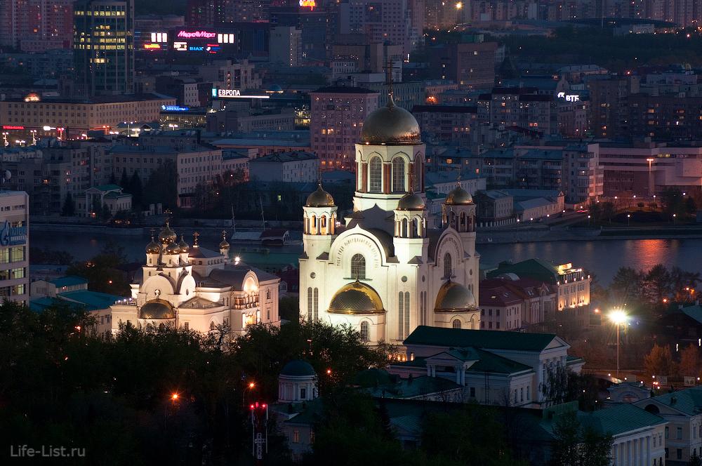 Храм на Крови с высоты Екатеринбург