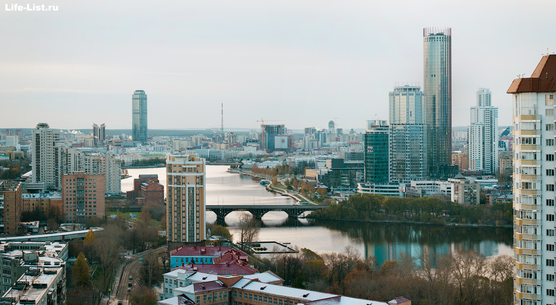 вид на городской пруд Екатеринбург photo Vitaly Karavan