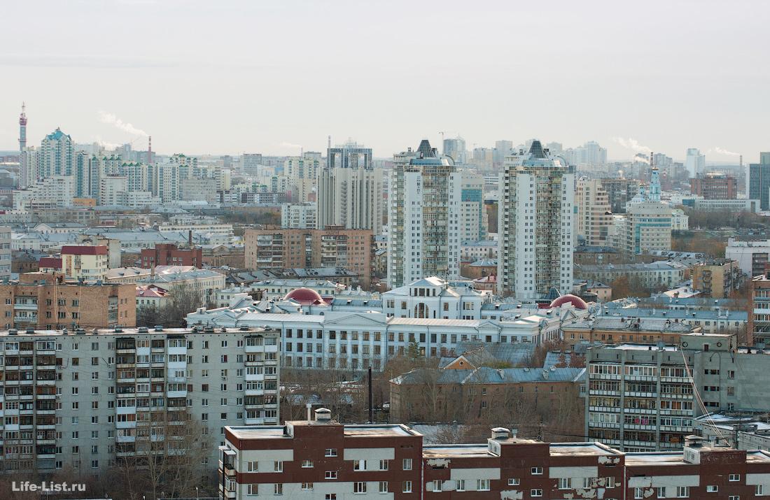 Жилые дома Екатеринбург с высоты