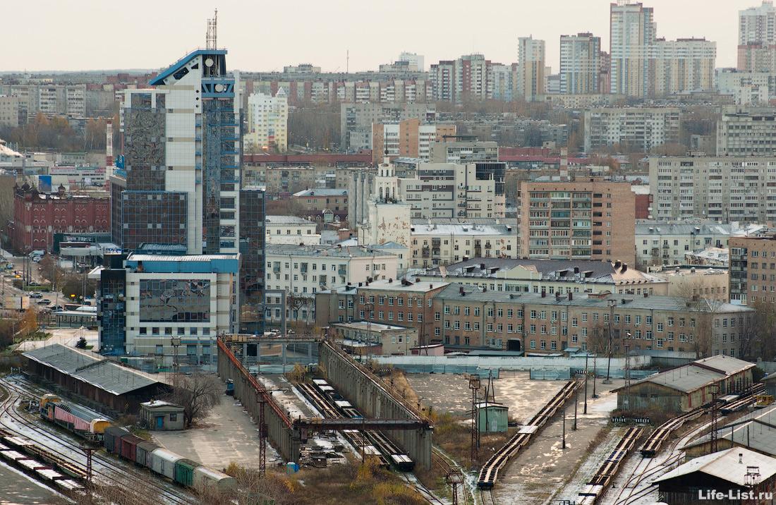 Управление региональными перевозками ЖД и станция Екатеринбург-Товарный