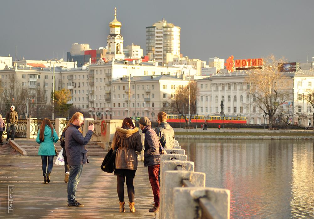 фотограф Виталий Караван набережная Екатеринбурга люди гуляют