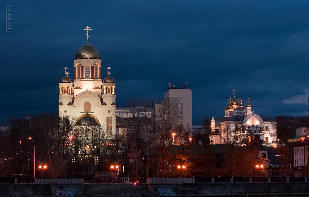 фотограф Виталий Караван вечернее красивое фото Храм на Крови Ekb