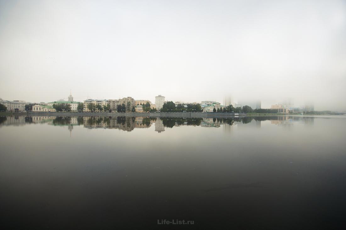 городской пруд красивые фото Екатеринбурга