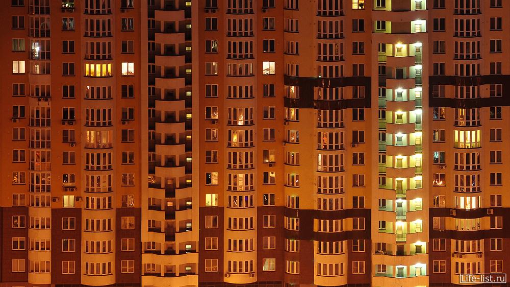 Окна жилого дома Екатеринбург