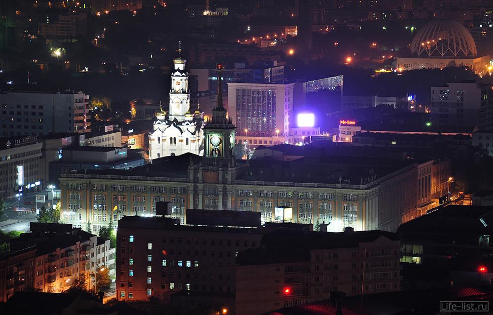 Администрация города с высоты Екатеринбург