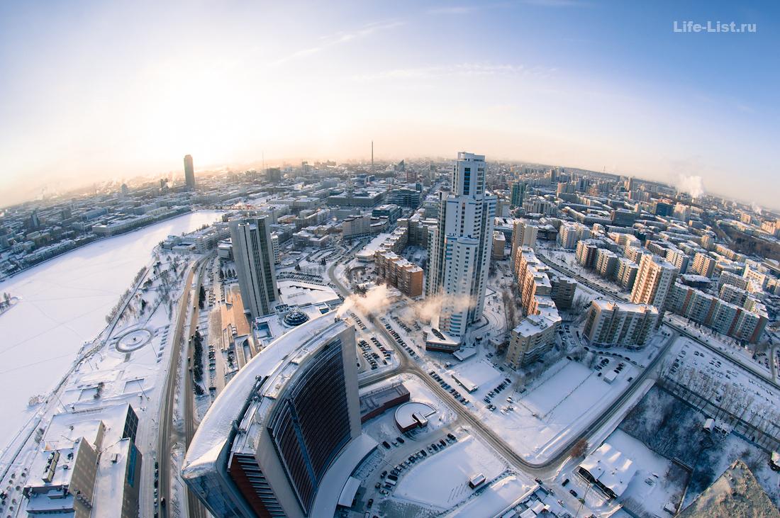 центр Екатеринбурга фото на фишай