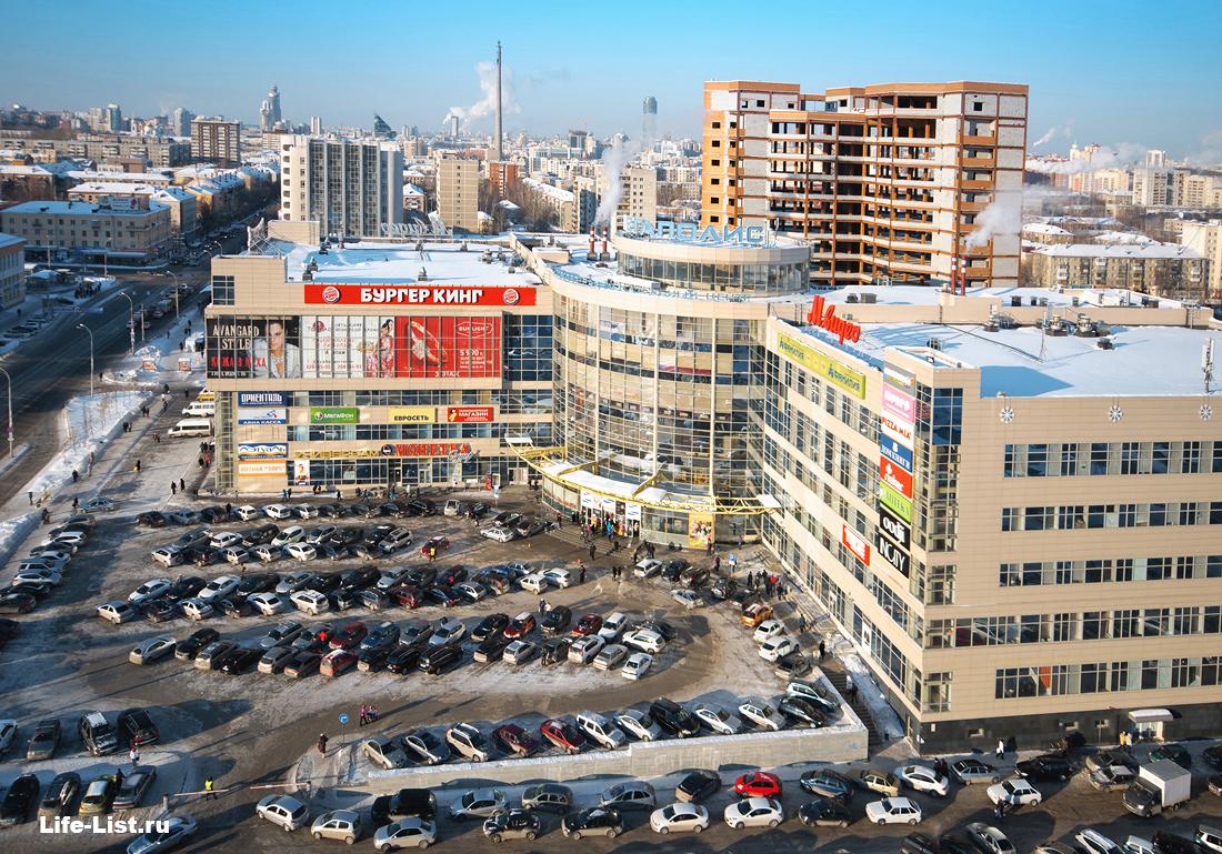 ТРЦ Мегаполис с высоты Екатеринбург фото Виталий Караван