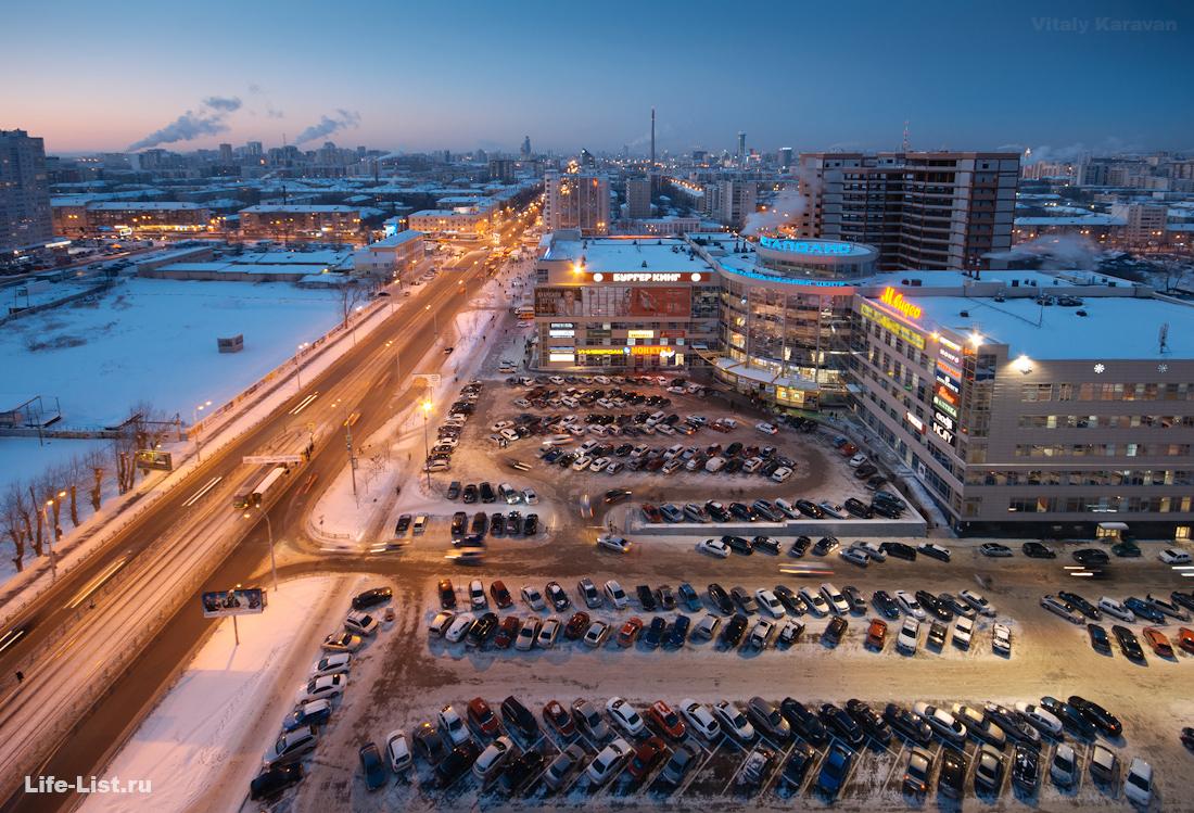 ТРЦ Мегаполис с высоты Екатеринбург  улица 8 марта фото Виталий Караван