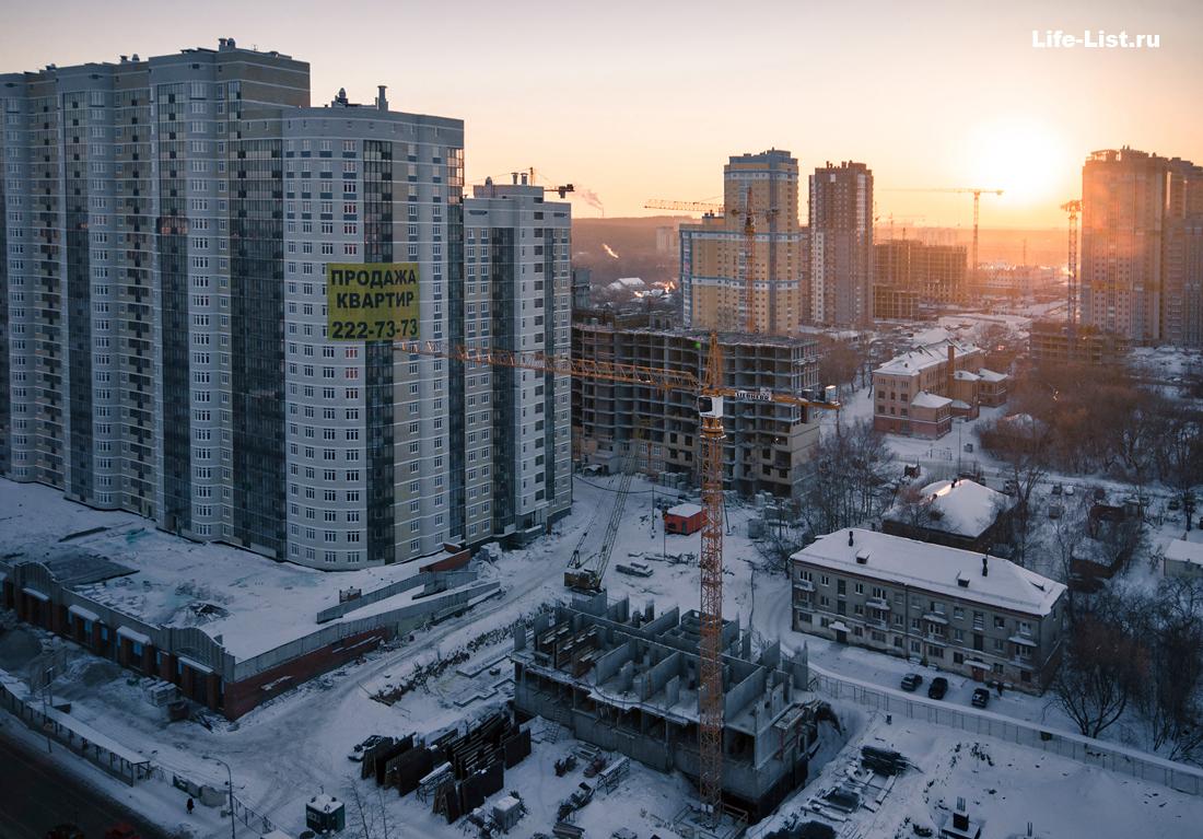 стройка на 8 марта Екатеринбург