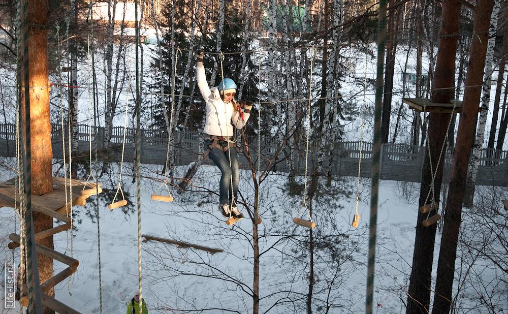 активный отдых в Екатеринбурге парк Эльф