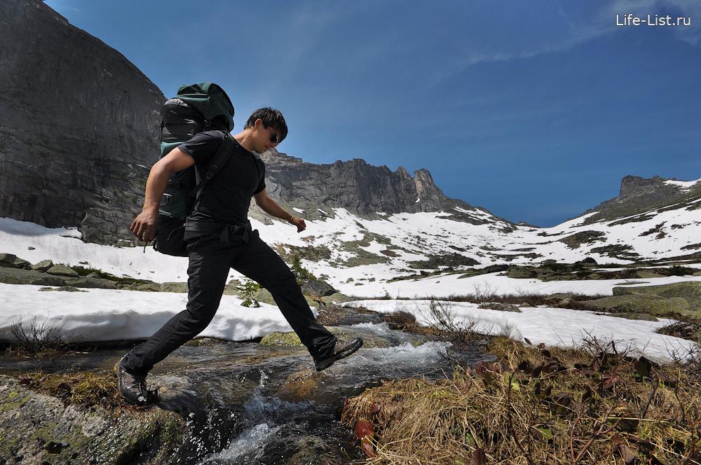 Ратмир Нагимьянов поход в природном парке Ергаки фото Виталий Караван