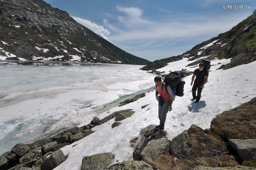поход Ергаки озеро золотарное туристы