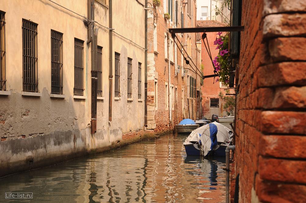 Улочки каналы Венеции красивое фото
