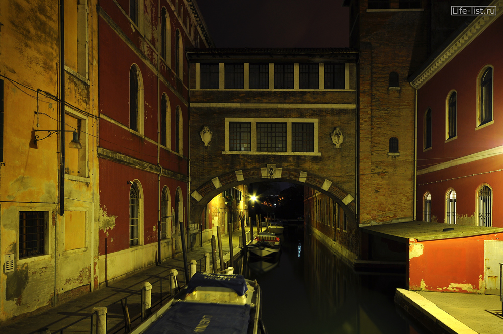 Мост между зданиями в Венеции красивое ночное фото