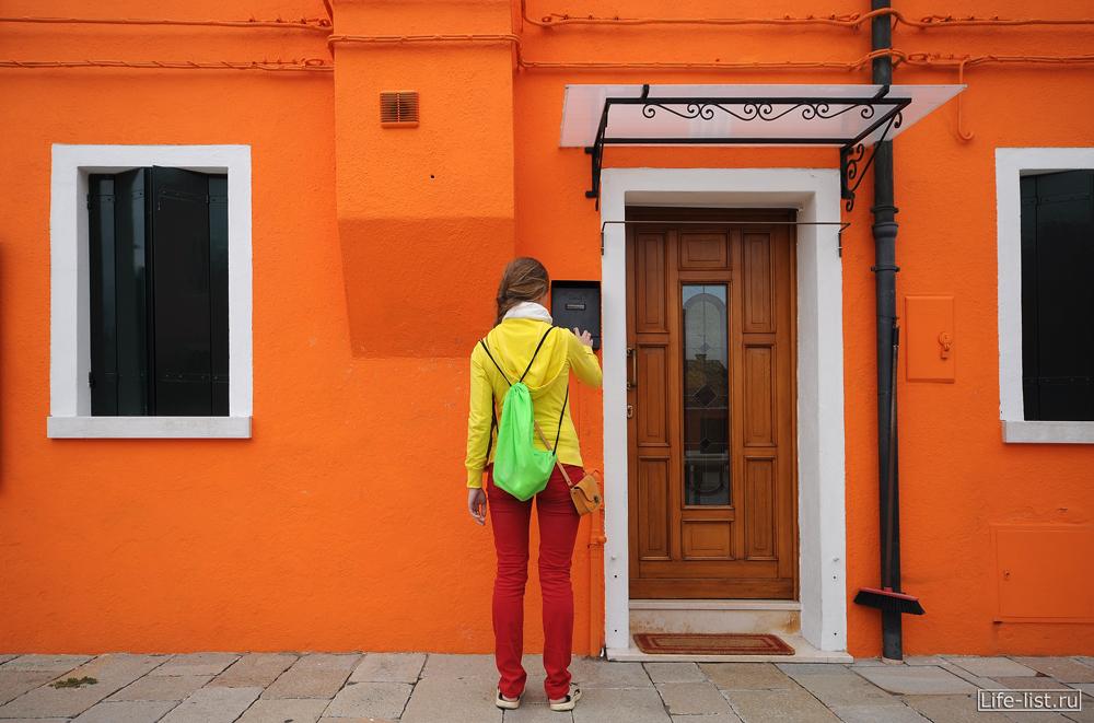 Остров Бурано красочные домики разноцветные дома Венеция