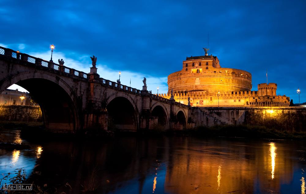 вид с реки Тибр на замок Ангела Castel Sant'Angelo красивое фото