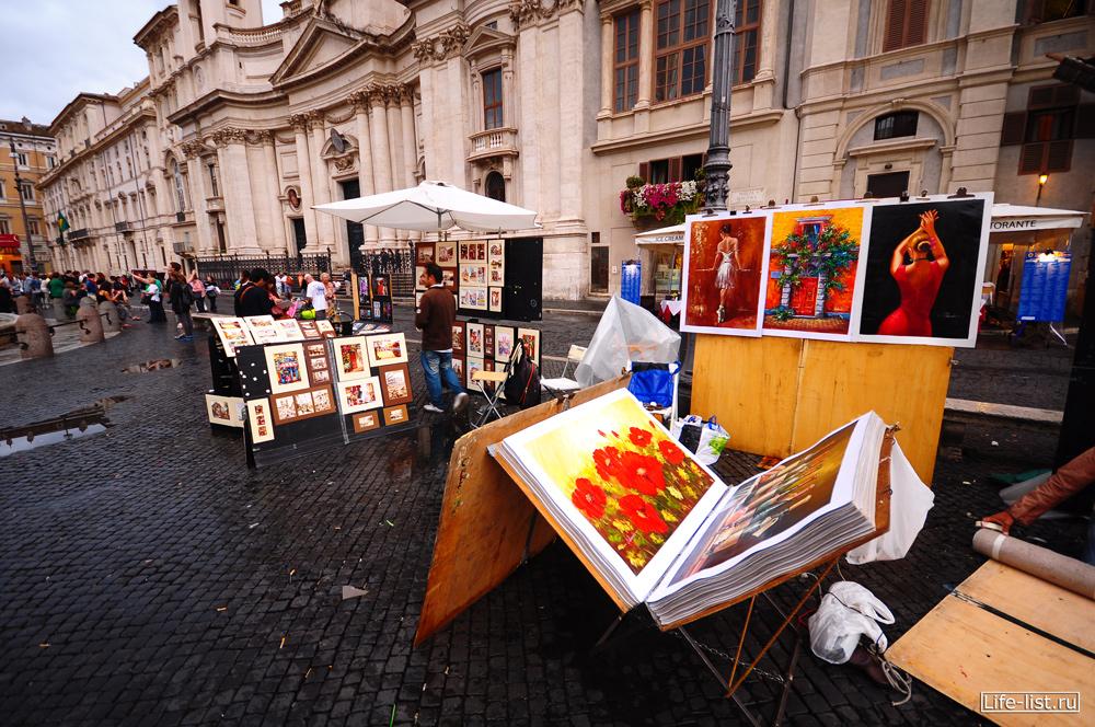 Художники на площади в Риме фото