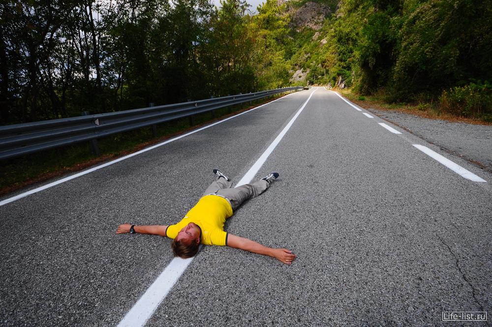 Виталий Караван и итальянские дороги фото