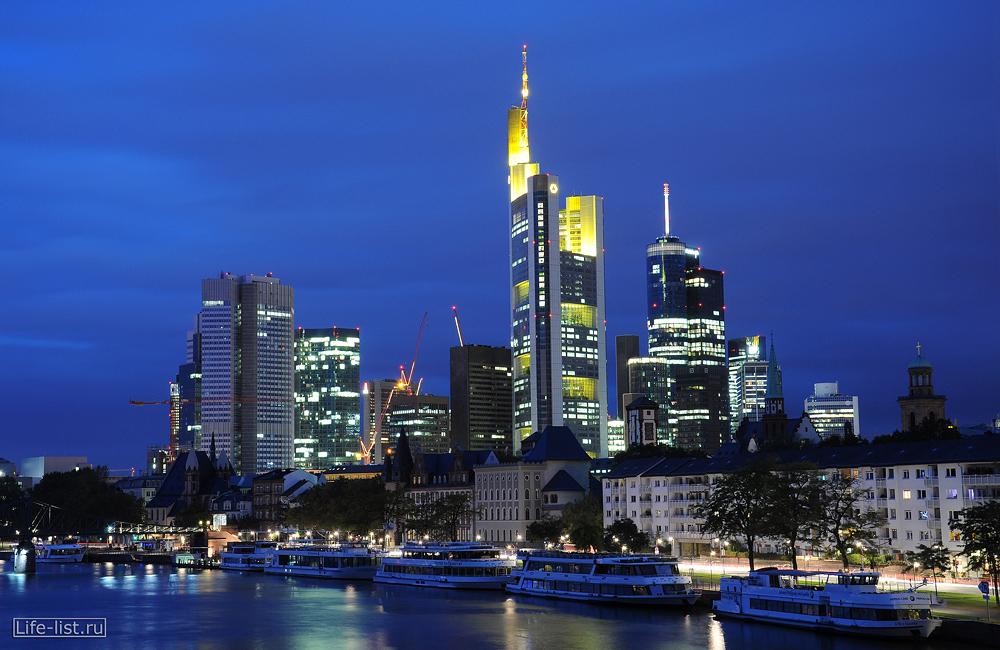 Небоскребы Франкфурта фото Виталия Каравана ночной город Германия