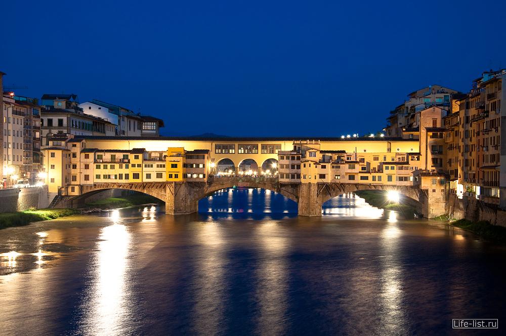 Флоренция ночью мост понте Веккьо фото Виталия Каравана