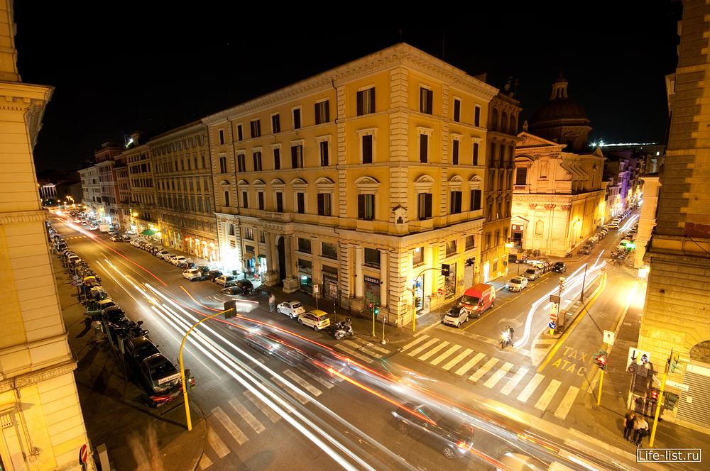 Вечерние улицы рима фото Виталия Каравана