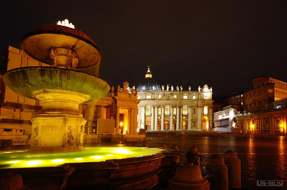 Площадь Ватикана и фонтан ночное фото Виталий Караван
