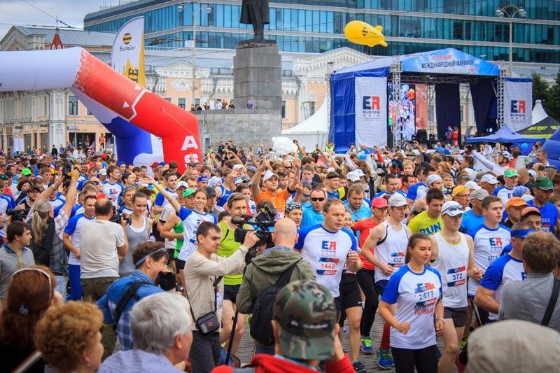 Фото международный марафон Европа-Азия