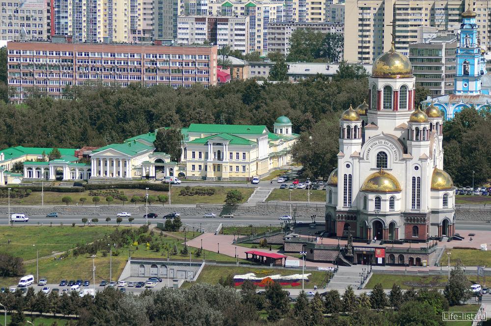 храм на крови Усадьба Харитоновых-Расторгуевых