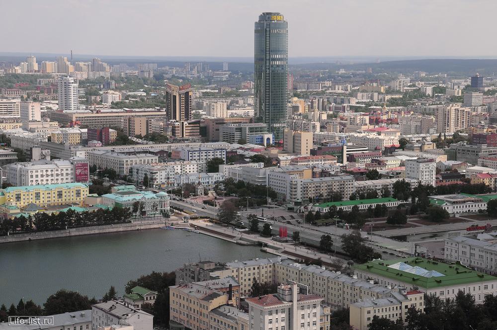 Плотинка екатеринбург с высоты