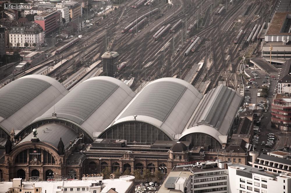 Железнодорожный вокзал фото Франкфурт-на-Майне вид с высоты