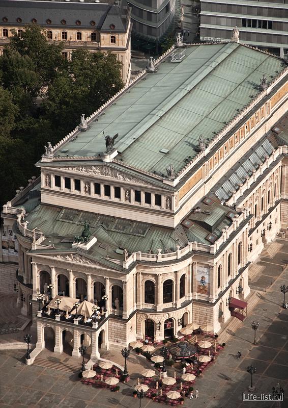 Оперный театр в Франкфурте на майне вид с высоты