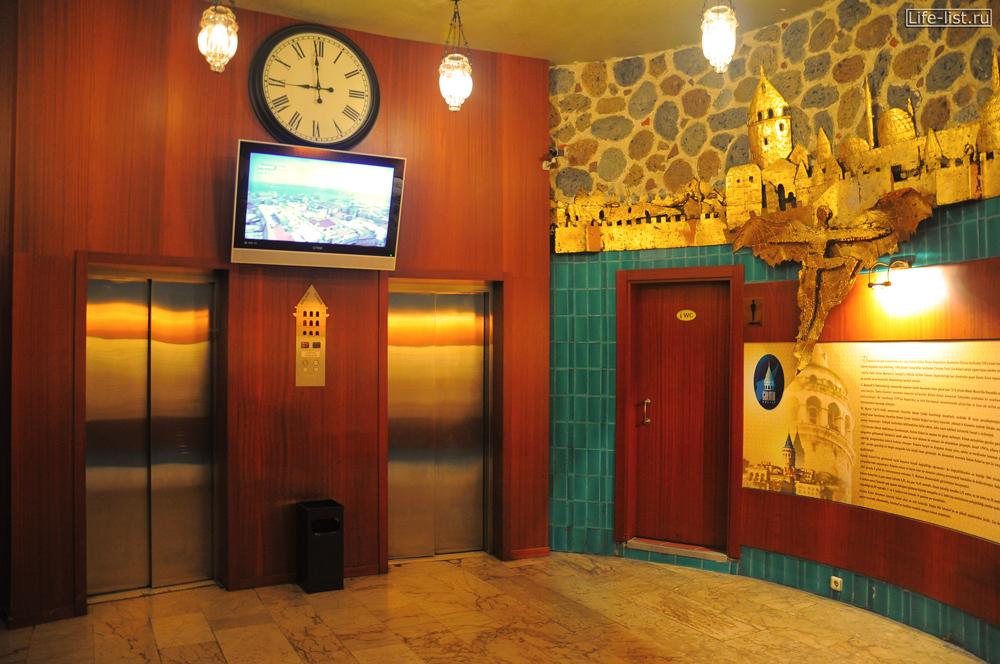 лифты галатской башне стамбул