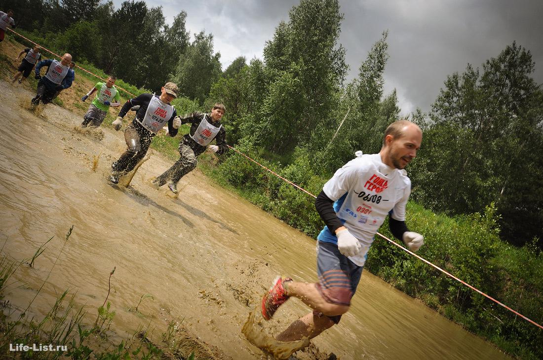 бег по лужам взвод Лига Героев Екатеринбург