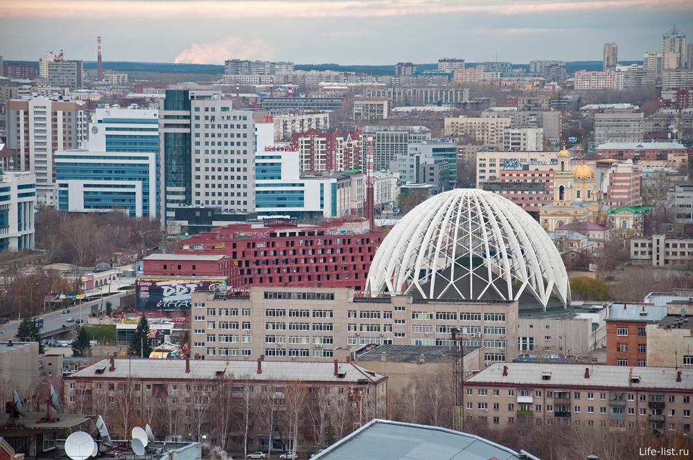 Екатеринбург с высоты центр цирк недостроенная башня
