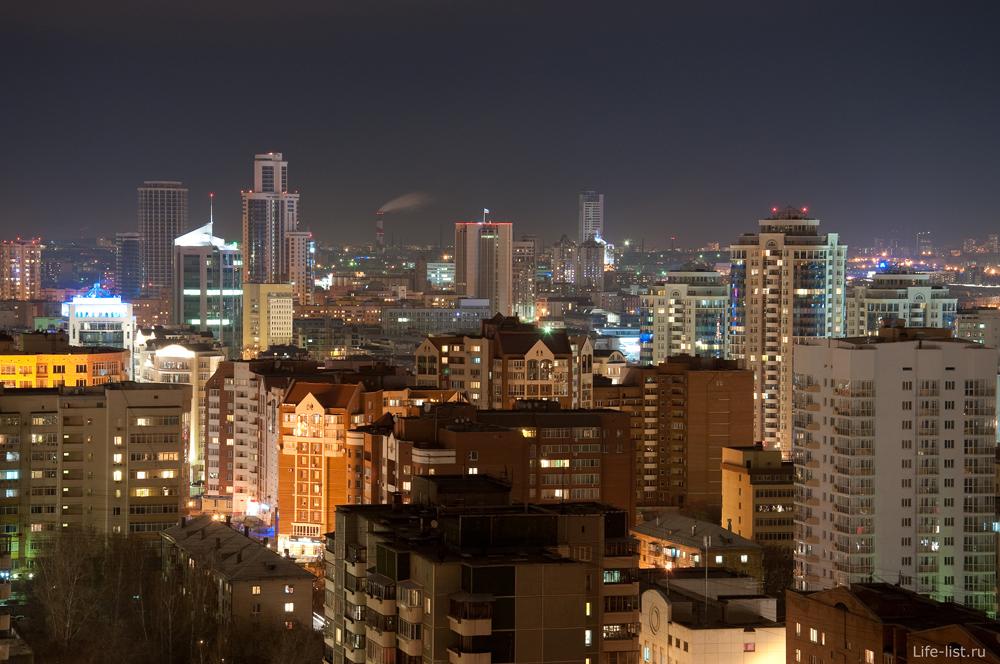 Вечерний екатеринбург с высоты вид с московской горки