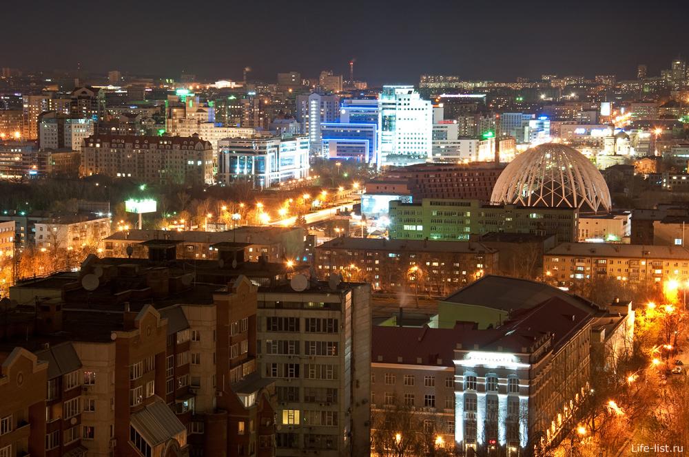 Екатеринбург с высоты цирк