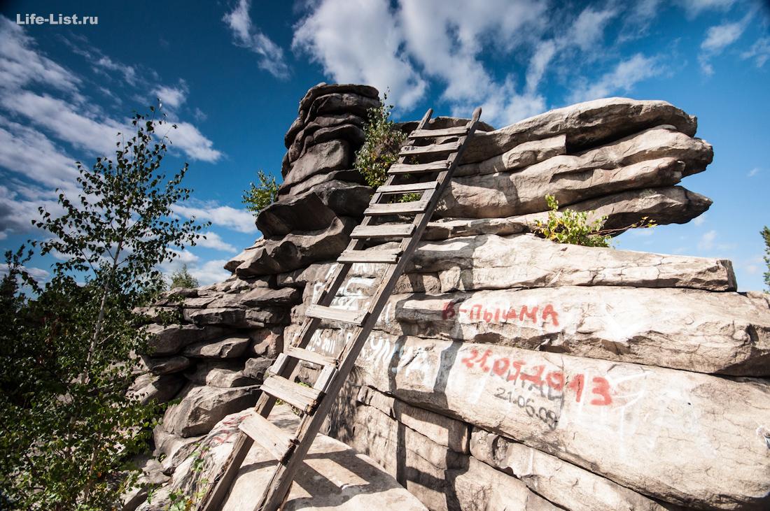 верхушка скал чертово городище фото Виталий Караван