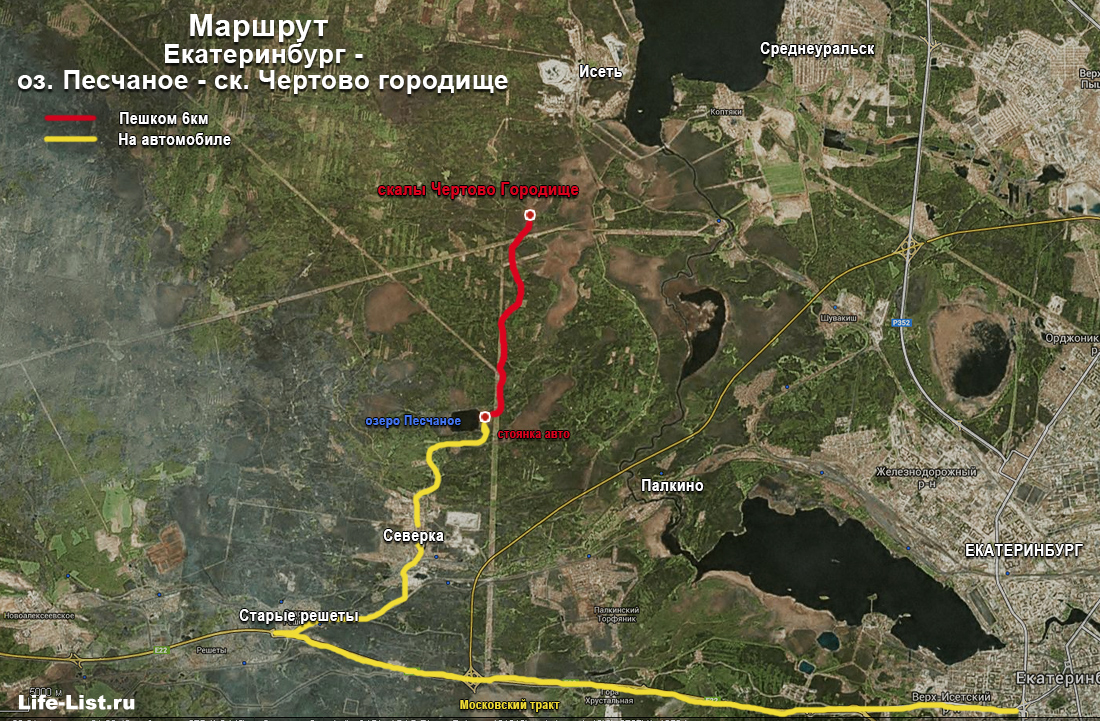 схема карта маршрут тропа на скалы Чертово Городище окрестности Екатеринбурга