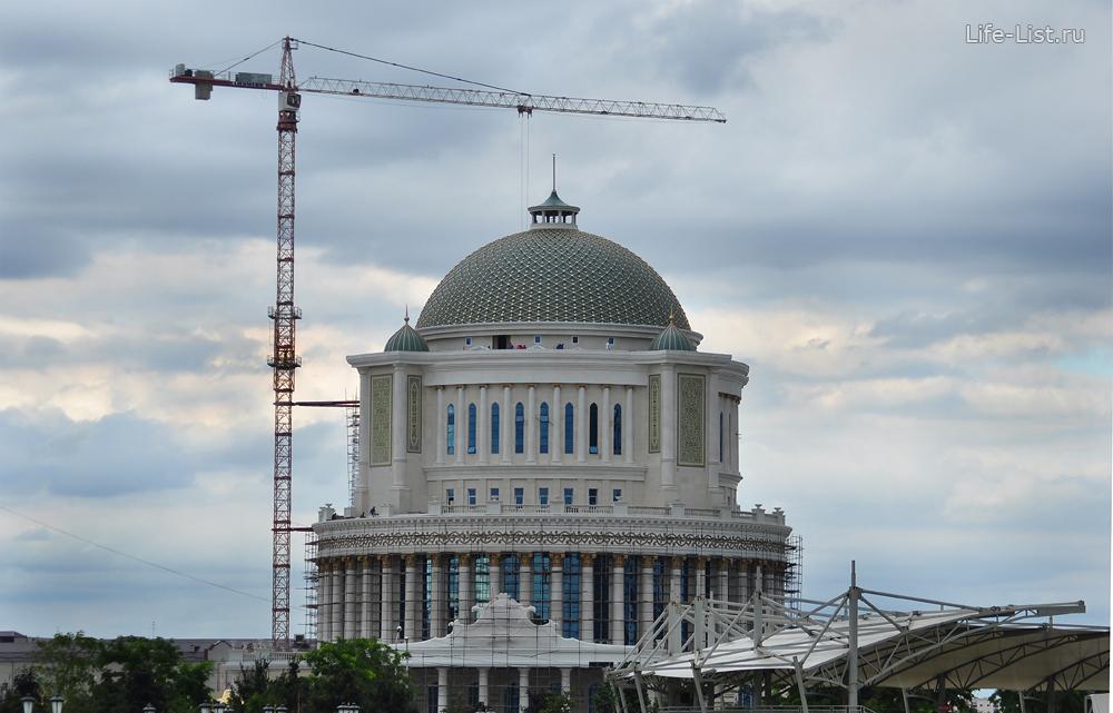 Строящийся дом приёмов правительства Чеченской республики