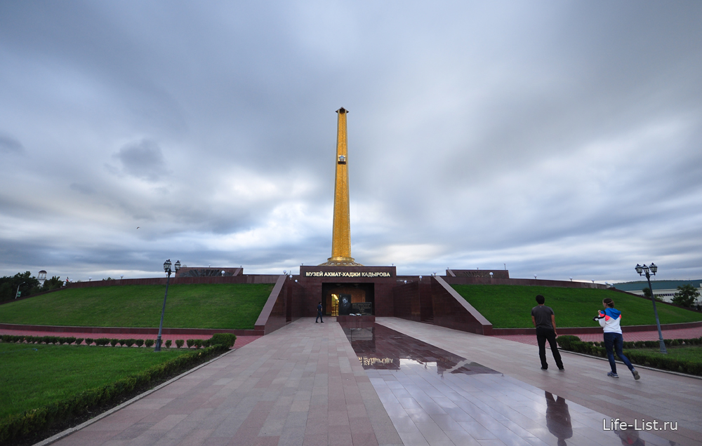 Музей Ахмат-Хаджи Кадырова в Грозном