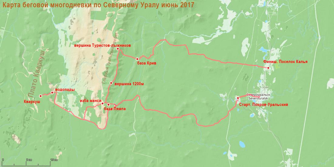 Карта Беговой многодневки по Северному уралу в районе Главного Уральского Хребта июнь 2017 год