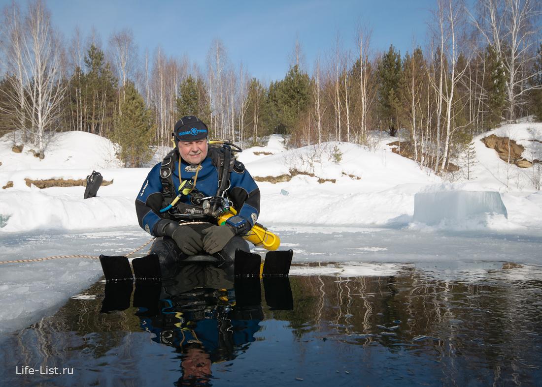 подледный аквалангист зимой фото