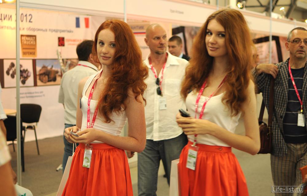девушки на выставке на урале иннопром 2012