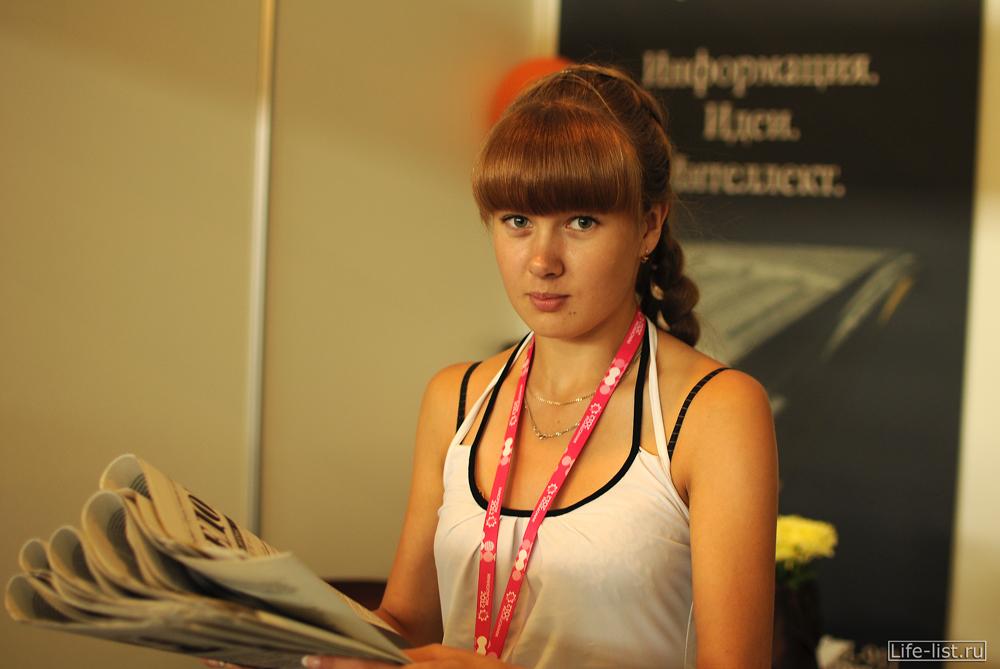 сденд газеты ведомости иннопром 2012
